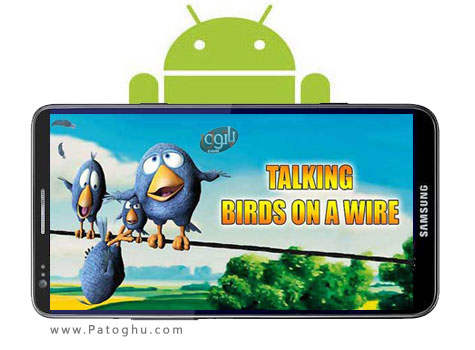 دانلود بازی پرندگان سخنگو برای اندروید Talking Birds On A Wire v1.2