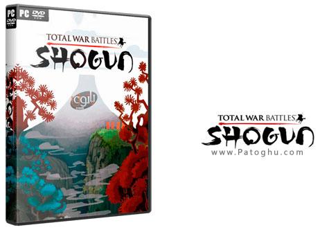 دانلود بازی استراتژیک نبردهای شوگان - Total War Battles SHOGUN 2012