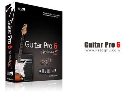 نرم افزاری حرفه ای و محبوب برای پیشرفت، آهنگسازی و ادامه ی مسیر گیتاریست ها Guitar Pro v6.1.4 r11201