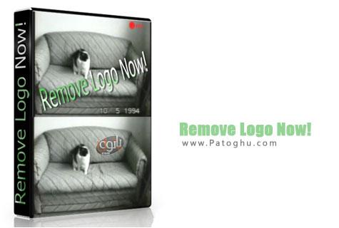 حذف واترمارک و متن های روی فیلم با Remove Logo Now! 1.2