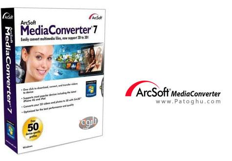 مبدل ویدیویی پرقدرت با توانایی تبدیل فرمت فایل های ضبط شده توسط گیرنده های دیجیتال ArcSoft MediaConverter 7.5.0.