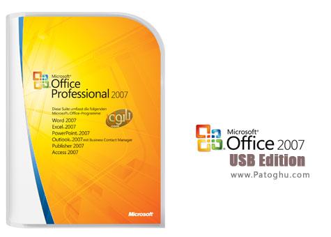 دانلود آفیس 2007 قابل حمل و بدون نیاز به نصب - Microsoft Office 2007 Usb Edition