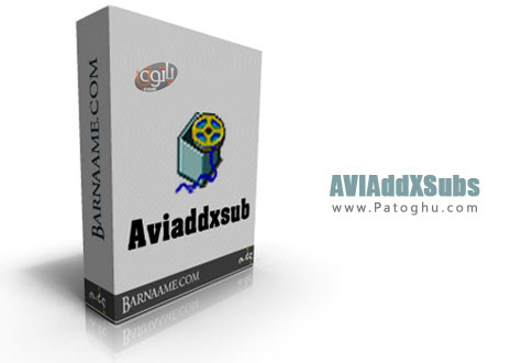 اضافه کردن زیرنویس به فیلم با نرم افزار AVIAddXSubs 9.11