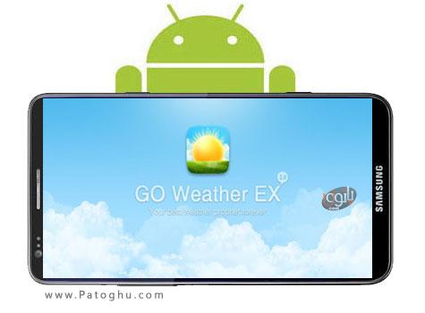 دانلود نرم افزار قدرتمند هواشناسی اندروید GO Weather EX