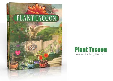 دانلود بازی پرورش،نگهداری و فروش گیاهان Plant Tycoon