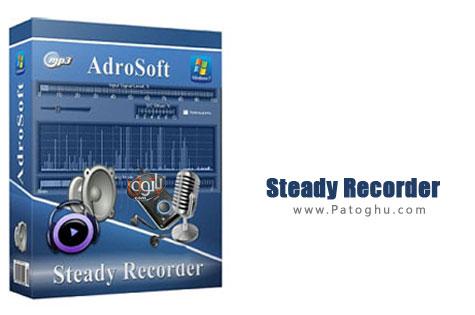 ضبط صدای خروجی از کارت صدا با نرم افزار Steady Recorder v3.0