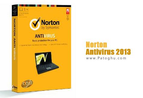 دانلود نسخه جدید انتی ویروس نورتون Norton antivirus 2013 v20.1.0.24 Final