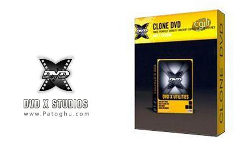 کپی فیلم های قفل دار با نرم افزار DVD X Studios CloneDVD v5.6.1.5