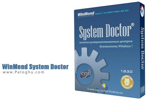 افزایش امنیت ویندوز با نرم افزار WinMend System Doctor v1.6.3.0