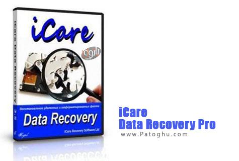 ابزاری برای بازیابی اطلاعات پاک شده ICare Data Recovery Pro v5.0