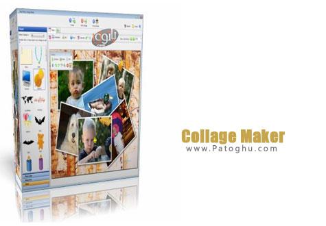 زیباسازی تصاویر با نرم افزار Collage Maker 3.7
