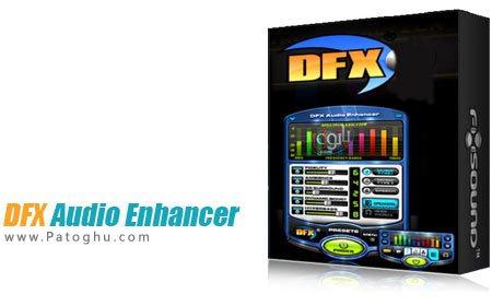 نرم افزار DFX Audio Enhancer