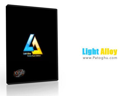 نرم افزار Light Alloy