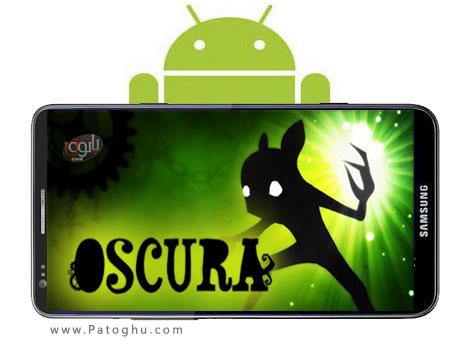 دانلود بازی مهیج Oscura v2.0 اندروید