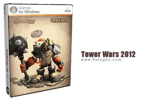دانلود بازی جذاب جنگ برجها - Tower Wars 2012