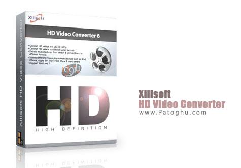 مبدل حرفه ای صوت و تصویر با Xilisoft HD Video Converter v7.4.0 Build 20120815
