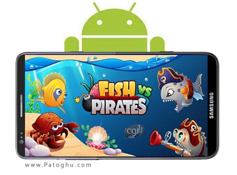 دانلود بازی فکری و دفاعی Fish vs Pirates v1.06 آندروید