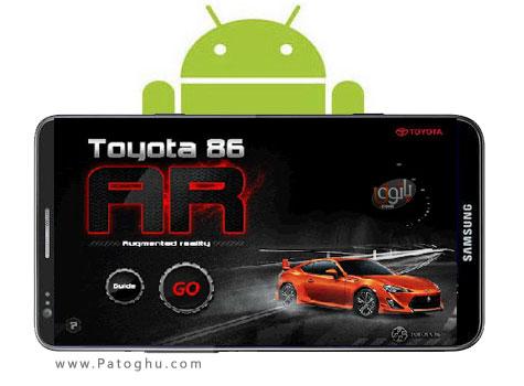 تجربه سرعت و هیجان در بازی مسابقه ای Toyota 86 AR v2.76 اندروید