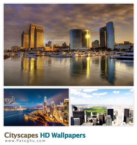 داونلود رایگان مجموعه پس زمینه دیدنی از مناظر شهرها Cityscapes HD Wallpapers از لینک مستقیم