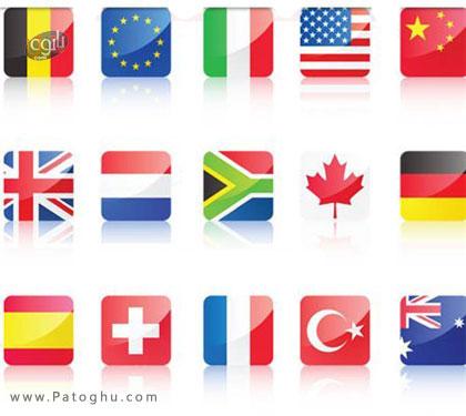 دانلود وکتور های جدید پرچم کشورها
