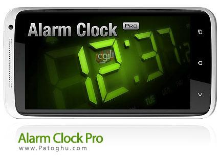 نرم افزار موبایل آلارم - Alarm Clock Pro آندروید