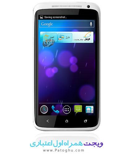 رم افزار موبایل ویجت همراه اول اعتباری اندروید