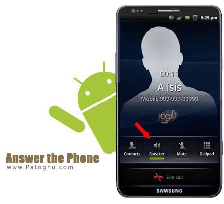 پاسخ خودکار به تماس ها با داونلود نرم افزار Answer the Phone v1.06 برای گوشی های آندروید از لینک مستقیم