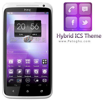 داونلود تم - لانچر فوق العاده زیبای Hybrid ICS GO Launcher Theme v4.90 برای گوشی های موبایل اندروید از لینک مستقیم