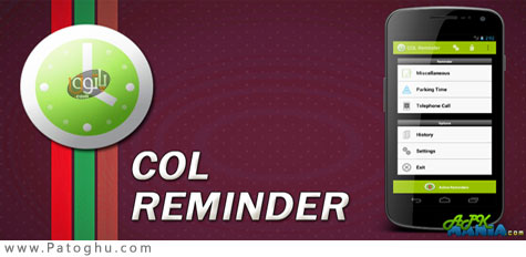 یادآوری انجام کارها با داونلود نرم افزار COL Reminder 2.301 برای آندروید از لینک مستقیم