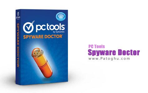 مقابله با بدافزار های جاسوسی با نرم افزار PC Tools Spyware Doctor 2012 9.0.0.912