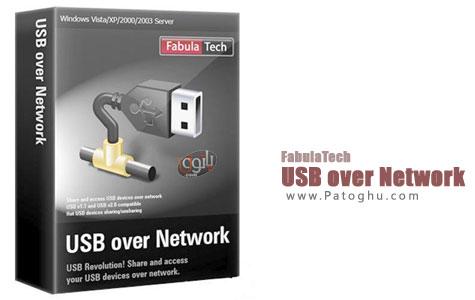 اشتراک گذاری USB بر روی شبکه با نرم افزار FabulaTech USB over Network 4.7.4