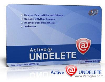 بازیابی اطلاعات حذف شده با نرم افزار Active UNDELETE Enterprise 8.0.99