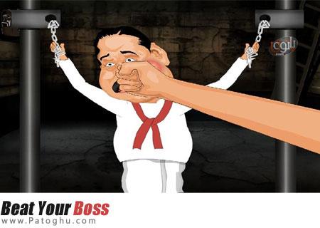بازی بسیار جذاب Beat Your Boss 1.1.0 اندروید