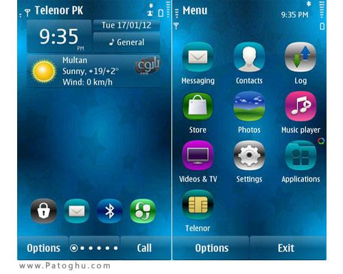 تم بسیار زیبای Blue star برای گوشی های سیمبیان ^3