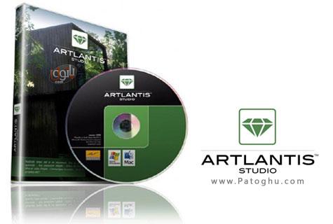 طراحی سه بعدی نمای ساختمان با نرم افزار Artlantis Studio 4.1