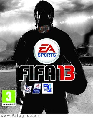 دانلود بازی جدید فوتبال FIFA 2013 با فرمت جاوا
