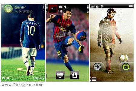 مجموعه ٣ تم جدید و زیبا از لیونل مسی برای گوشی های Symbian^3