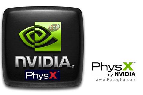 اجرای بهتر بازیها در کارتهای گرافیکی Nvidia با نرم افزار Nvidia PhysX 9.12.0613