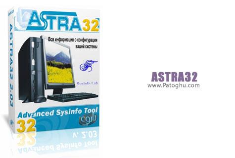 تست سلامت هارد دیسک با نرم افزار ASTRA32 v3.00