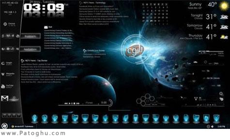 با Galaxy Space Seven Style ویندوز سون خود را فضایی کنید !
