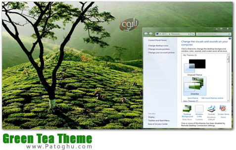 دانلود تم چای سبز برای ویندوز سون - Green Tea Theme