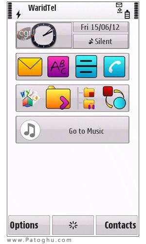 دانلود تم جدید Pure White – نوکیا Symbian^3 و S60v5