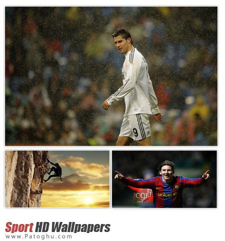 مجموعه پس زمینه دیدنی ورزشی Sport HD Wallpapers