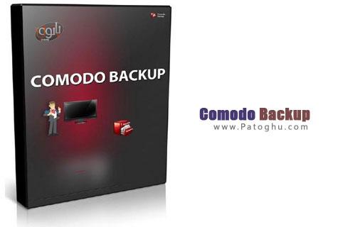هیه بک آپ و نسخه پشتیبان از اطلاعات شما با نرم افزار Comodo BackUp 4.1.3.51