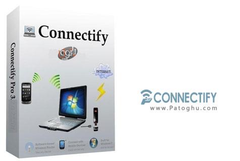 اشتراک گذاری اینترنت از طریق WiFi لپ تاپ با نرم افزار Connectify Pro 3.5.1.24187