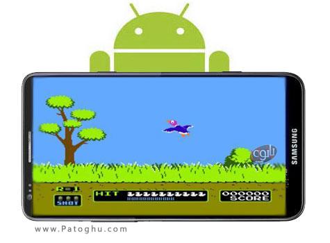 دانلود بازی نینتندو Duck Hunt - اندروید