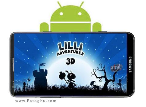 دانلود بازی اکشن Lilli Adventures 3D v1.0 – آندروید