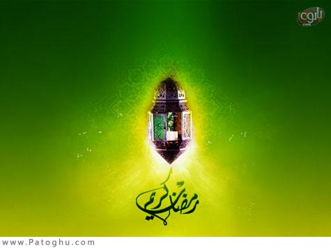 مجموعه اس ام اس ویژه ماه مبار رمضان سال 1391
