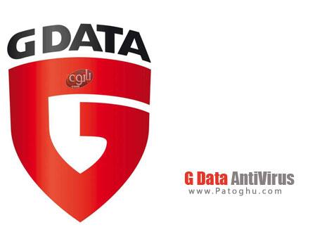 دانلود نسخه جدید آنتی ویروس قدرتمند جی دیتا - G Data AntiVirus 2014 24.0.1.1