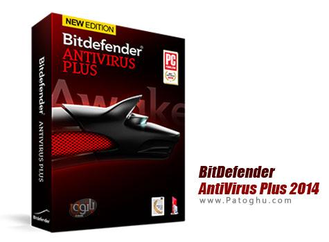 دانلود نسخه جدید آنتی ویروس قدرتمند بیت دیفندر - BitDefender AntiVirus Plus 2014 Build 17.20.0.883 Final